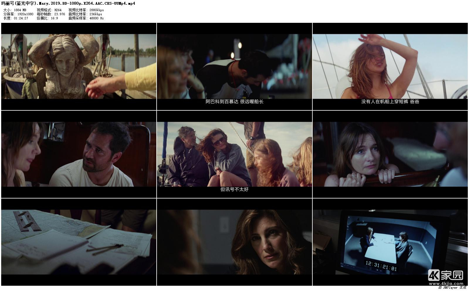 Mary.2019.BD-1080p.X264.AAC.CHS-UUMp4_preview.jpg